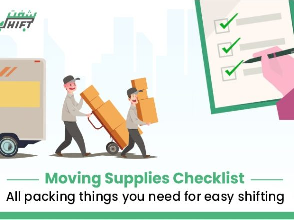 Moving supplies checklist: All packing things you need for easy shifting